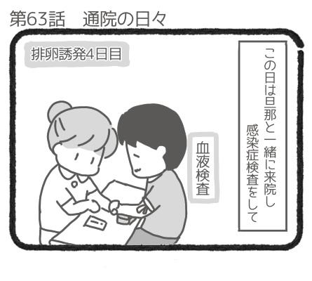 f:id:shino5:20200913214650j:plain