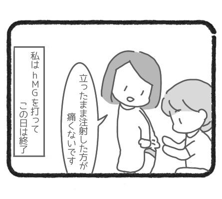 f:id:shino5:20200913214654j:plain