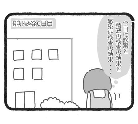 f:id:shino5:20200913214705j:plain