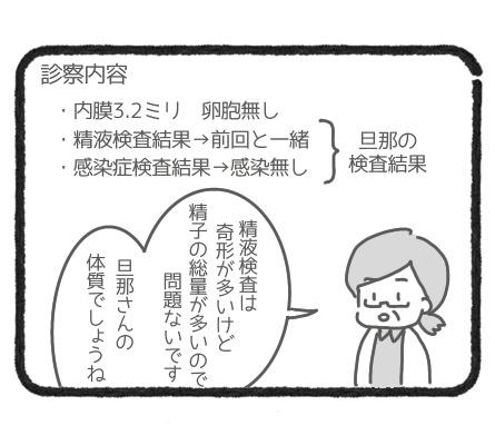 f:id:shino5:20200913214708j:plain