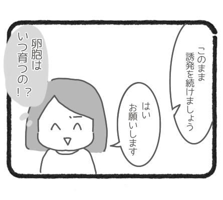 f:id:shino5:20200913214711j:plain