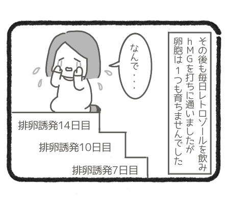f:id:shino5:20200913214715j:plain