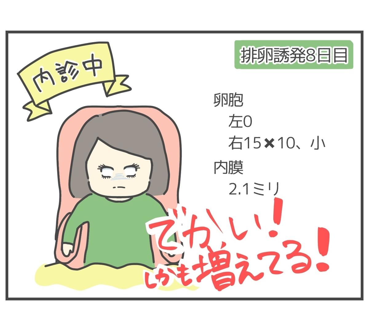 f:id:shino5:20201108223923j:plain