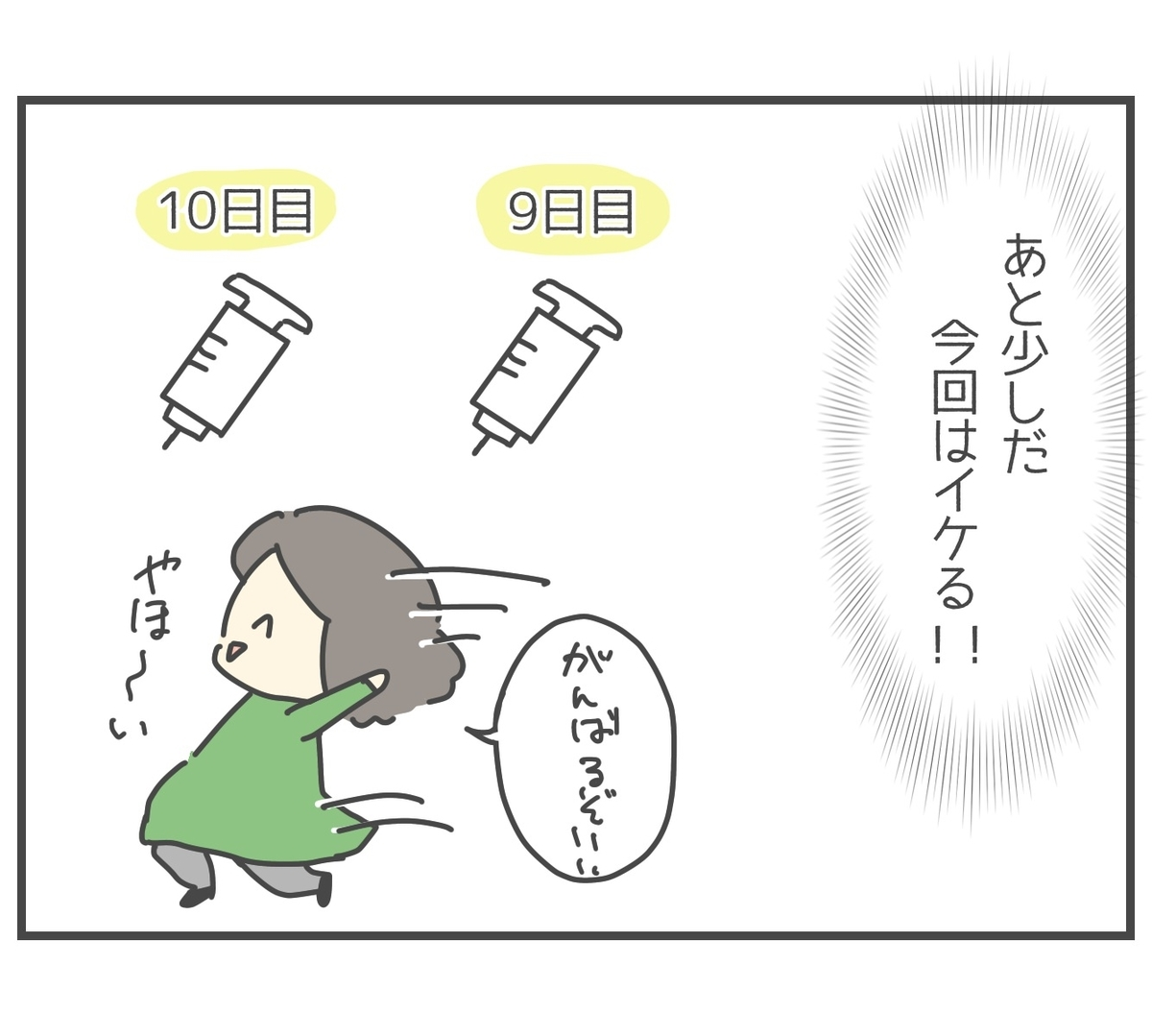 f:id:shino5:20201108223935j:plain