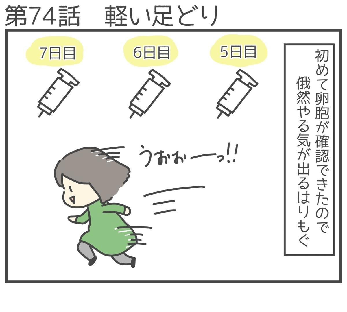 f:id:shino5:20201108224316j:plain