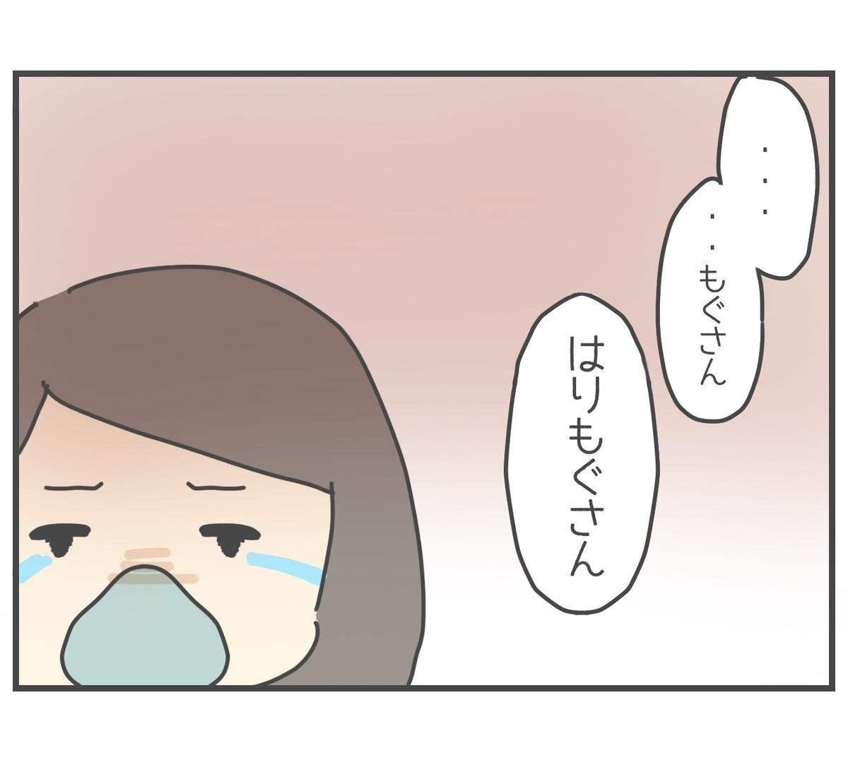 朦朧とする意識3