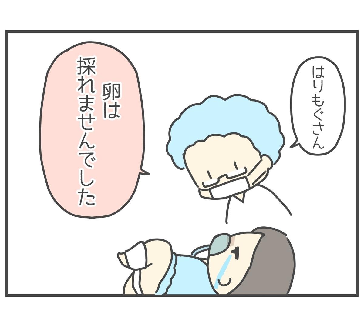 朦朧とする意識4
