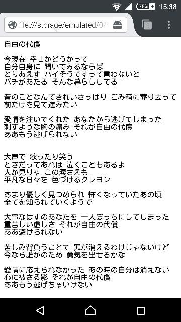 f:id:shino504:20160224153952j:plain