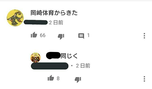 f:id:shino504:20170515000006j:plain