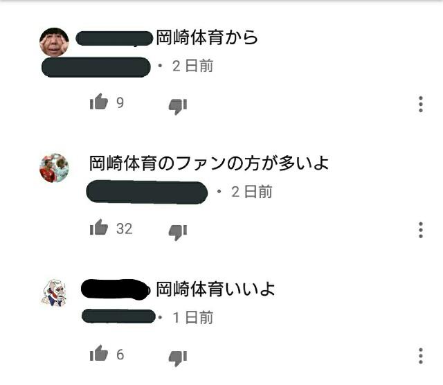 f:id:shino504:20170515000020j:plain