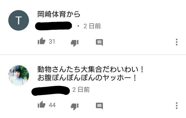 f:id:shino504:20170515000103j:plain