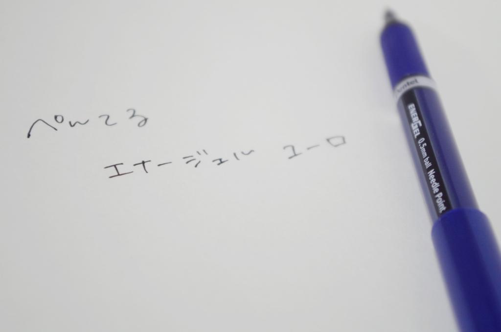 f:id:shino74:20161222151411j:plain