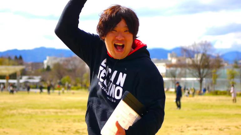 f:id:shino84mura:20180127142300j:plain