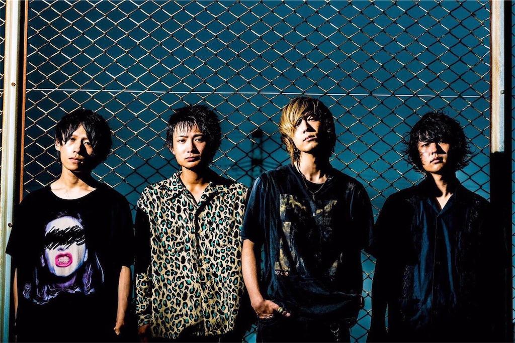 f:id:shino84mura:20190612155428j:image