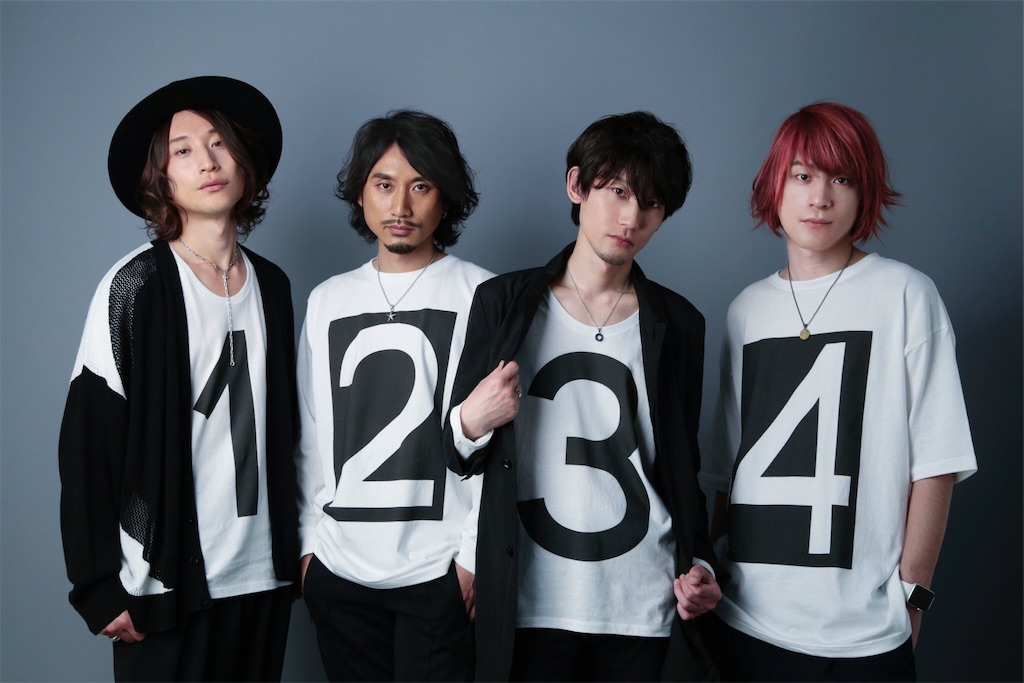 f:id:shino84mura:20190619160411j:image