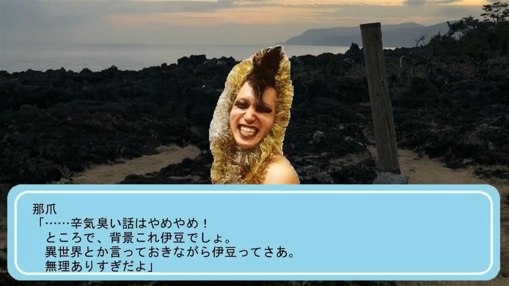 f:id:shino84mura:20200221122649p:image