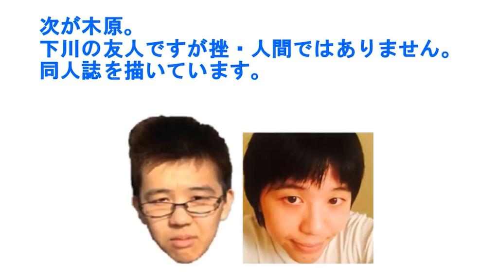 f:id:shino84mura:20200221122702p:image