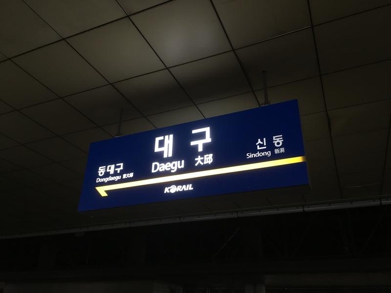 f:id:shino9bo:20200527022722j:plain