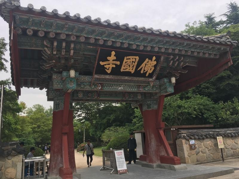f:id:shino9bo:20200527023342j:plain