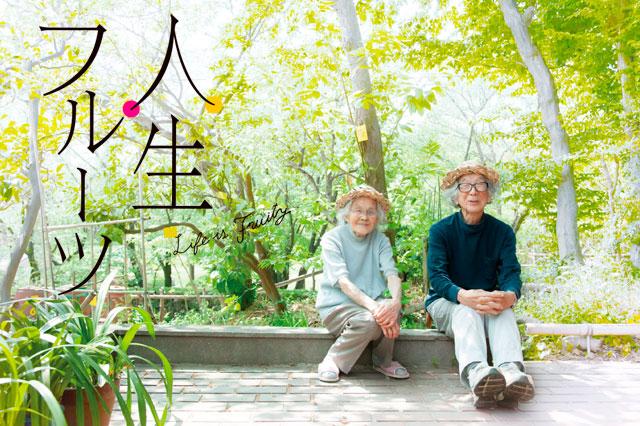 f:id:shino_mizobuchi:20170425171705j:plain