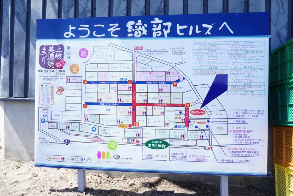 f:id:shino_mizobuchi:20170506123708j:plain