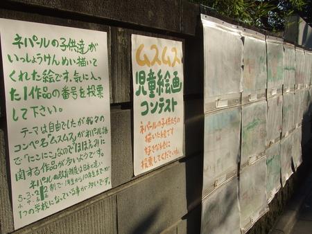 f:id:shinobazukun:20071006151204j:image:w150