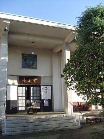 f:id:shinobazukun:20071006151756j:image:h150