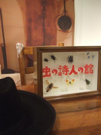 f:id:shinobazukun:20080502032816j:image:h150