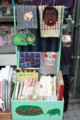 [第8回一箱古本市]5月3日ピンぼけ堂@往来堂