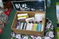 [第8回一箱古本市]5月3日BlueBeatBooks@古書ほうろう