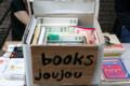 [第8回一箱古本市]5月4日books joujou@千駄木の郷