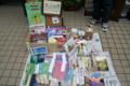 [第8回一箱古本市]5月4日本と本の雑貨 BOOK LOVE@クラフト芳房