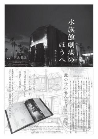 f:id:shinobazukun:20130502142342j:image:w180:right