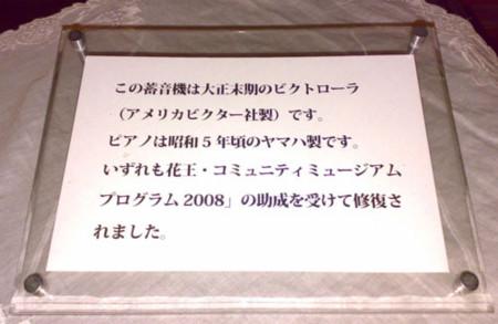 f:id:shinobazukun:20130505141000j:image:w100:right