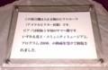 20130505141000