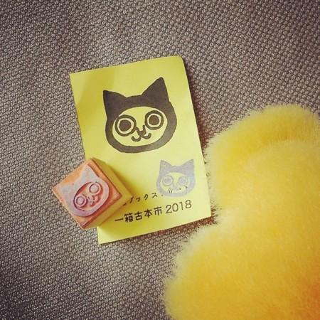 f:id:shinobazukun:20180502123043j:image:w360