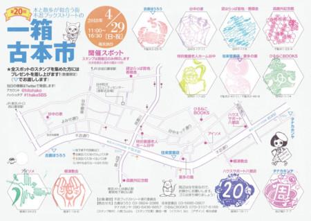 f:id:shinobazukun:20180502123421j:image