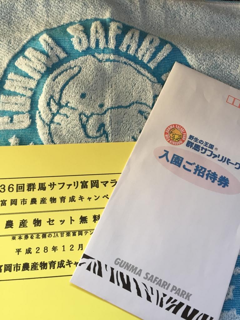 f:id:shinobee320:20161211080314j:plain