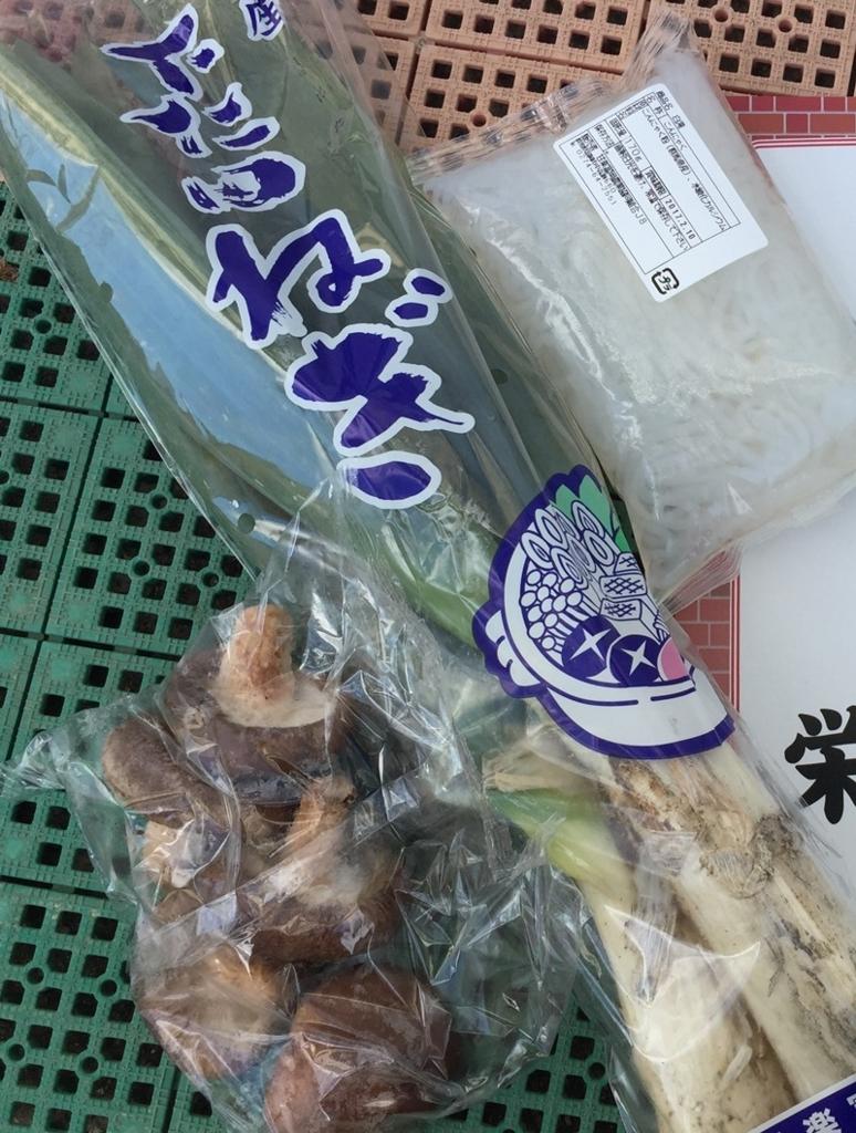 f:id:shinobee320:20161211114745j:plain