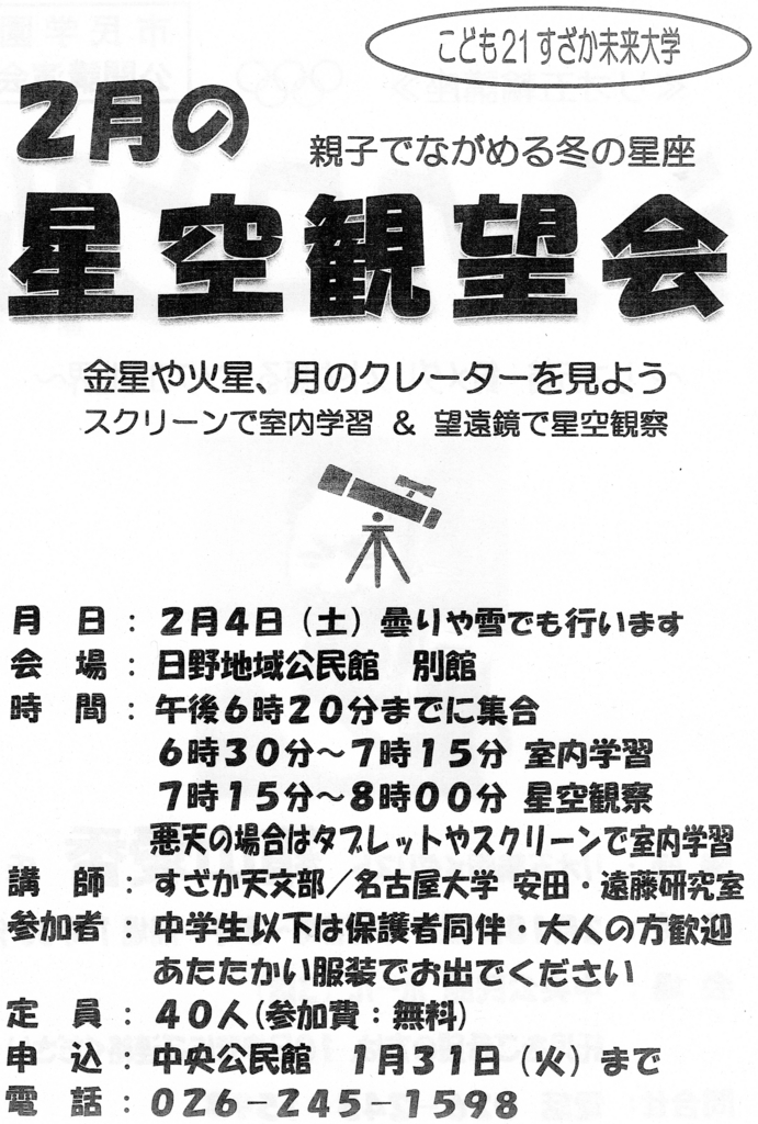 f:id:shinobee320:20170206090500j:plain