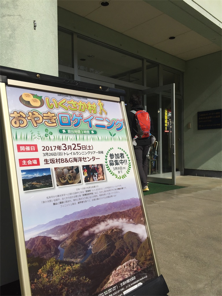 f:id:shinobee320:20170326142138j:image