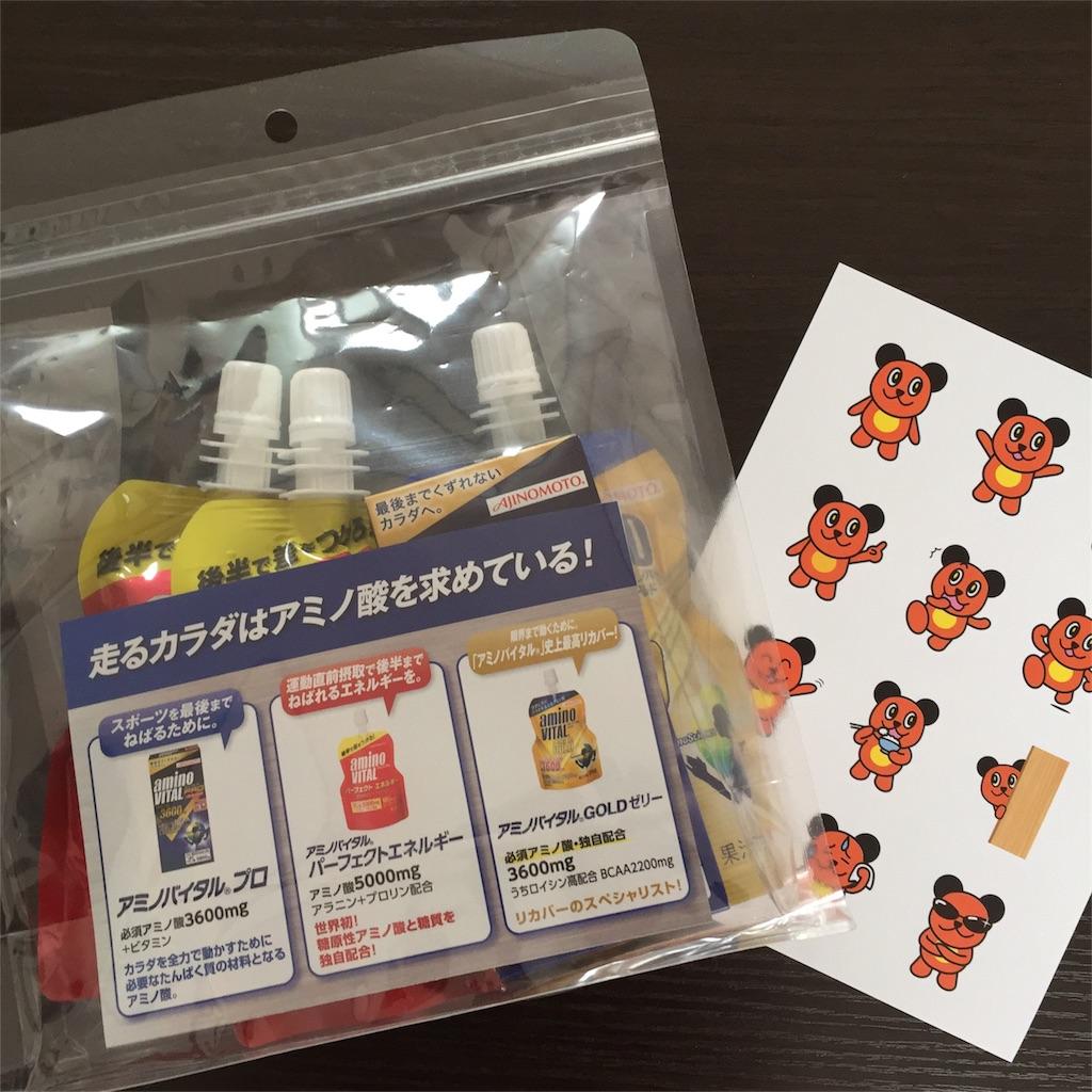 f:id:shinobee320:20170415151202j:image