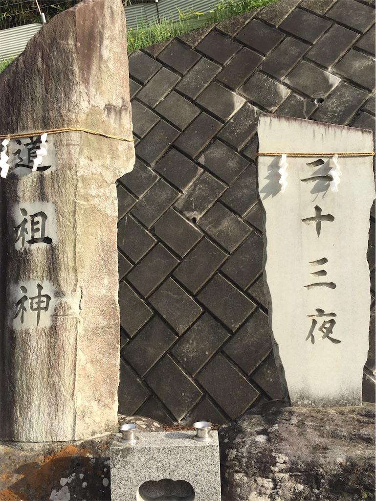 f:id:shinobee320:20170507142812j:image
