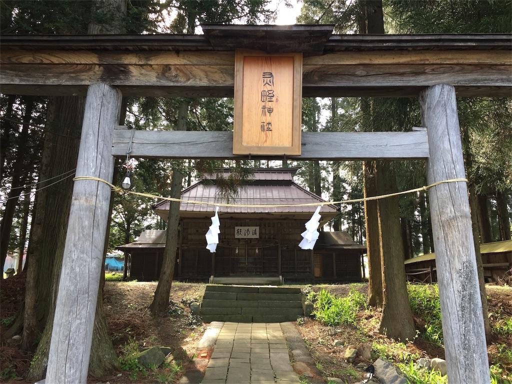 f:id:shinobee320:20170507143529j:image