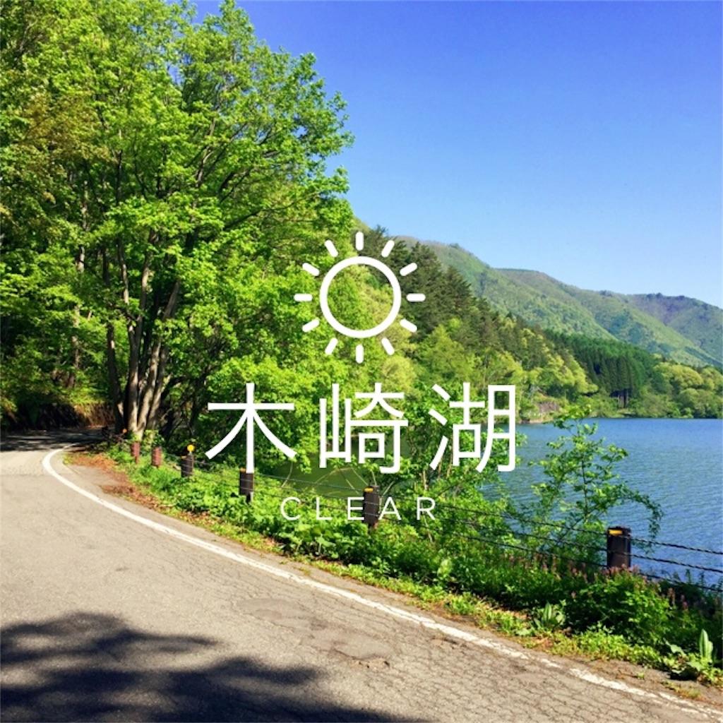 f:id:shinobee320:20170520161736j:image