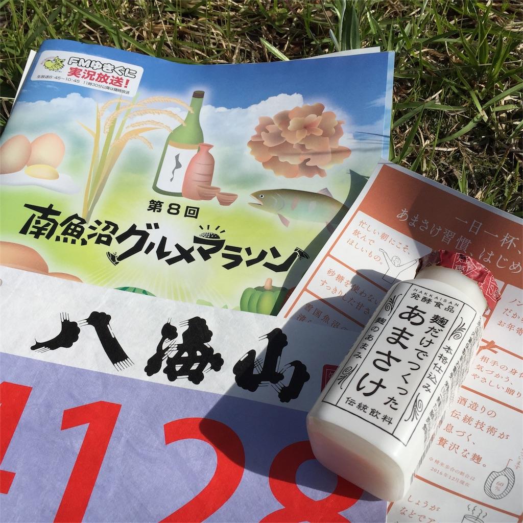 f:id:shinobee320:20170612154652j:image