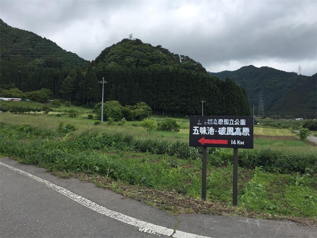 f:id:shinobee320:20170616201956j:image
