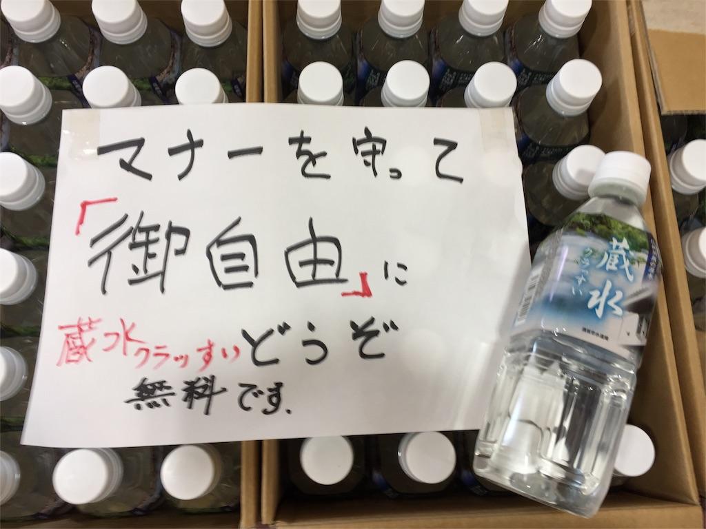 f:id:shinobee320:20170618163718j:image