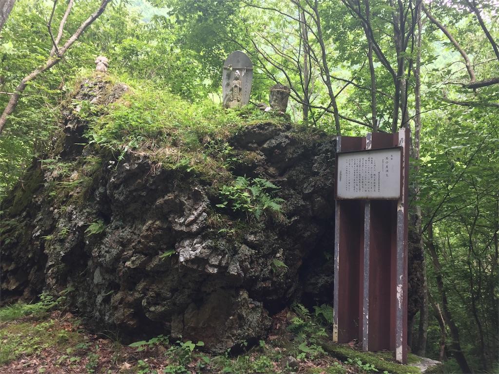f:id:shinobee320:20170629191915j:image