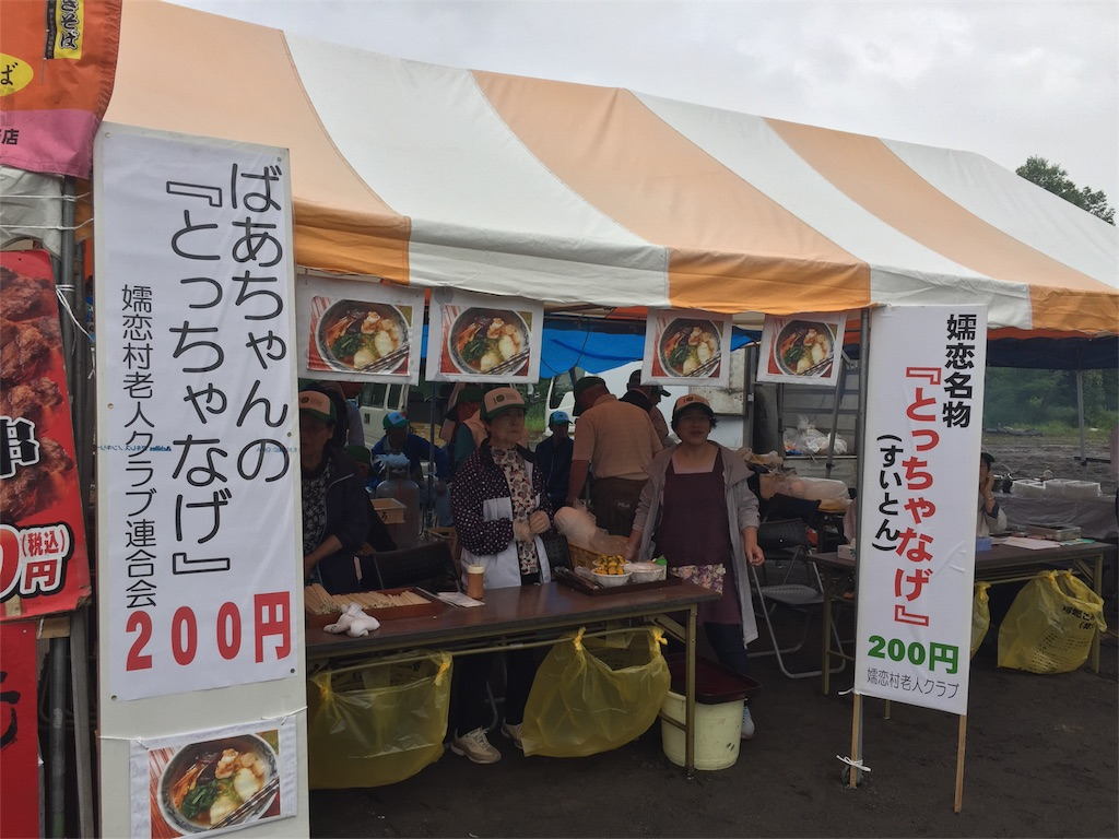 f:id:shinobee320:20170702195049j:image